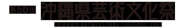 header_logo2021